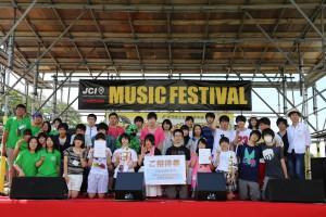 MUSIC FESTIVAL 2016 出演バンド募集