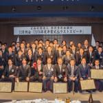 12月例会事業報告 「卒業式&ラストスピーチ」
