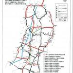 地方のインフラ投資による地域再興に向けて署名のお願い