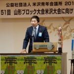 5月事業報告 第51回山形ブロック大会米沢大会に向けて学ぶ 鷹山公の偉業!