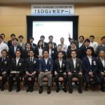 6月第二例会事業報告 SGDsセミナー