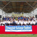 7月第二例会事業報告 Yonezawa  Summer Festival 2019