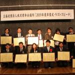 2019卒業式_懇親会_191224_0070