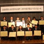 2019卒業式_懇親会_191224_0071